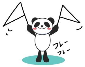 旗を振るパンダ