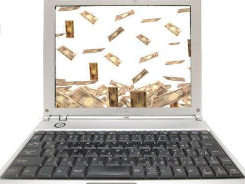 ノートパソコンとお金