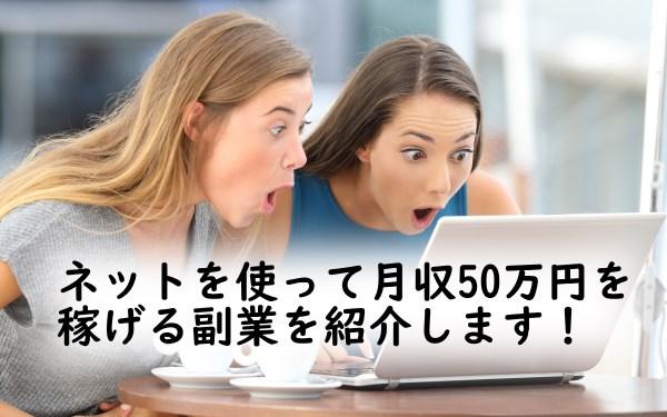 パソコンを見て驚く二人の女性